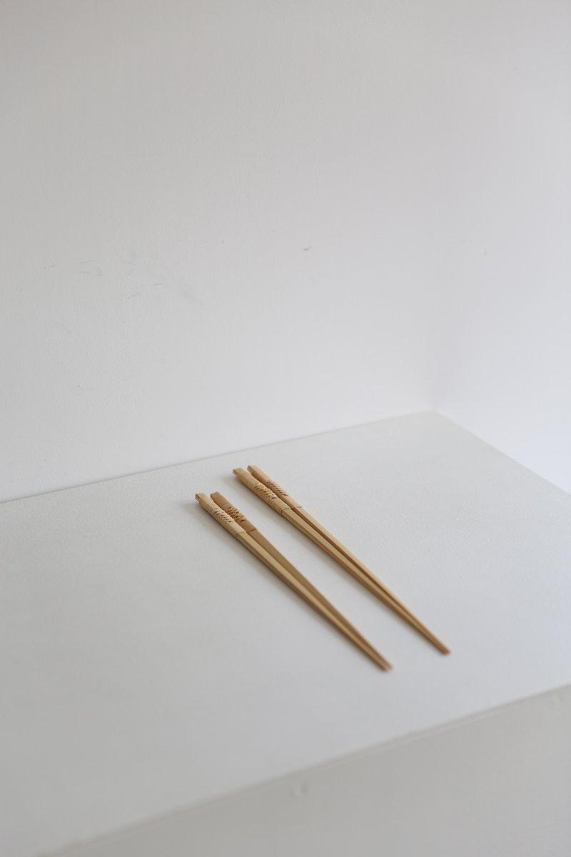 菜箸 籐かざり|短