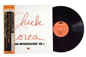 Chick Corea / Piano Improvisations Vol.1 / チック・コリア