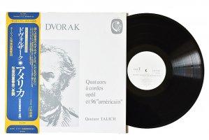 ドヴォルザーク / アメリカターリヒ / 弦楽四重奏団