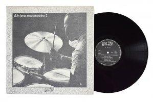 Elvin Jones Music Machine - 2 / エルヴィン・ジョーンズ