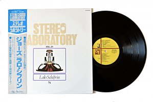Lalo Schifrin / Stereo Laboratory Vol.21 / ラロ・シフリン