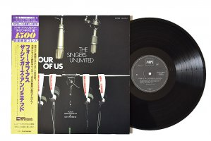 The Singers Unlimited / Four Of Us / シンガーズ・アンリミテッド