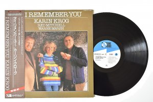 Karin Krog, Red Mitchell, Warne Marsh / I Remember You / カーリン・クローグ