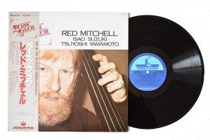 Red Mitchell, Isao Suzuki, Tsuyoshi Yamamoto / Bass Club / レッド・ミッチェル