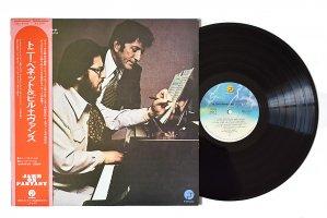 The Tony Bennett Bill Evans Album / トニー・ベネット & ビル・エヴァンス