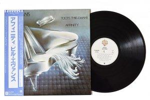 Bill Evans / Toots Thielemans / Affinity / ビル・エヴァンス