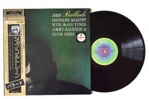 John Coltrane Quartet / Ballads / ジョン・コルトレーン