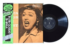 Anita O'Day / Anita Sings The Most / アニタ・オデイ