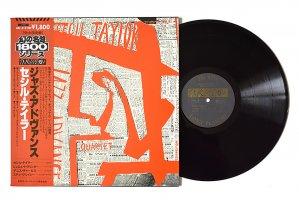 Cecil Taylor Quartet / Jazz Advance / セシル・テイラー
