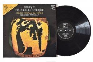グレゴリオ・パニアグワ / アトリウム・ムジケー古楽合奏団 / ミューズへの讃歌 / 古代ギリシャの音楽