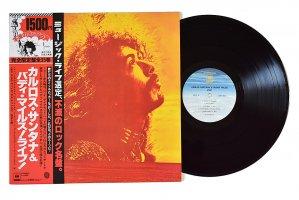 Carlos Santana & Buddy Miles! Live! / カルロス・サンタナ