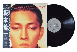 坂本龍一 / Merry Christmas Mr. Lawrence / 戦場のメリークリスマス