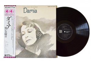 Damia / Chanson Best Collection 1500 / ダミア