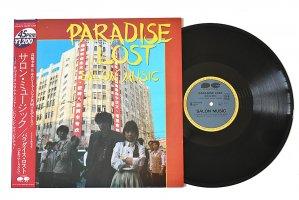 Salon Music / Paradise Lost / サロン・ミュージック / 高橋幸宏