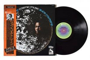 John Coltrane / Cosmic Music / Alice Coltrane / ジョン・コルトレーン