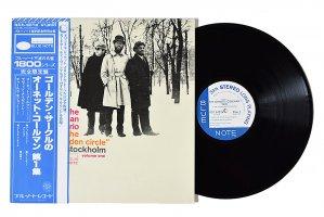The Ornette Coleman Trio / At The Golden Circle Stockholm Vol.1 / オーネット・コールマン