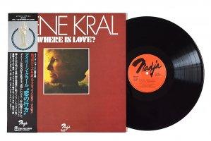 Irene Kral / Where Is Love? / アイリーン・クラール