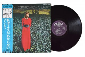 Helen Reddy / I Don't Know How To Love Him / ヘレン・レディ