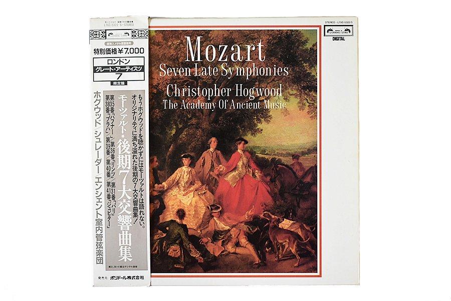 モーツァルト / 後期7大交響曲集...