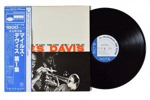 Miles Davis / Volume 1 / マイルス・デイビス