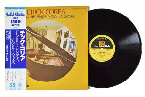 Chick Corea / Now He Sings, Now He Sobs / チック・コリア