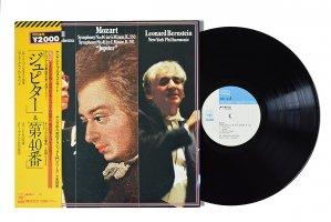 モーツァルト / 交響曲第41番 「ジュピター」& 第40番 / レナード・バーンスタイン / ニューヨーク・フィルハーモニック