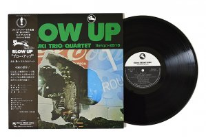 鈴木勲 / Isao Suzuki Trio/Quartet / Blow Up