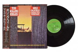Mike Oldfield / The Killing Fields / マイク・オールドフィールド