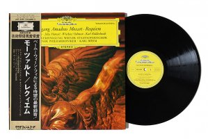 モーツァルト / レクィエム / カール・ベーム / ウィーン・フィルハーモニー管弦楽団