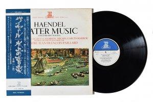 ヘンデル / 水上の音楽 / ジャン・フランソワ・パイヤール / パイヤール室内管弦楽団