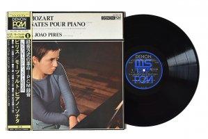 モーツァルト / ピアノ・ソナタ全集 1 / 第1番 第2番 第3番 / マリア・ジョアオ・ピリス (ピアノ)