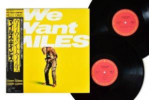 Miles Davis / We Want Miles / マイルス・デイビス /