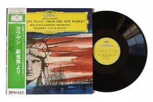 ドヴォルザーク / 交響曲 第9番 「新世界より」 / ヘルベルト・フォン・カラヤン / ベルリン・フィルハーモニー管弦楽団