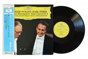 ベートーヴェン / ピアノ協奏曲 第4番 / マウリツィオ・ポリーニ (ピアノ)  / カール・ベーム / ウィーン・フィルハーモニー管弦楽団
