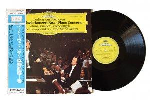 ベートーヴェン / ピアノ協奏曲 第1番 / アルトゥーロ・ベネデッティ・ミケランジェリ (ピアノ)  / カルロ・マリア・ジュリーニ / ウィーン交響楽団