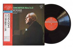 ベートーヴェン / ピアノ協奏曲 第1番 第2番 / ウィルヘルム・バックハウス (ピアノ) / ハンス・シュミット・イッセルシュテット / ウィーン・フィルハーモニー管弦楽団