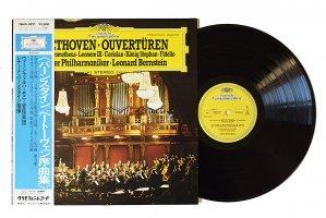 ベートーヴェン / 序曲集 / レナード・バーンスタイン / ウィーン・フィルハーモニー管弦楽団