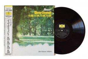モーツァルト / ディヴェルティメント (弦楽四重奏曲) K155 K156 K159 K160 / ヴィーナー・ゾリステン