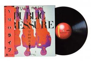 Yellow Magic Orchestra / Public Pressure / YMO / 公的抑圧