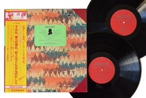 モーツァルト / アリアと歌曲集 / エリー・アーメリング (ソプラノ) / エド・デ・ワールト / イギリス室内管弦楽団