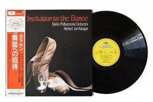 ウェーバー / 舞踏への招待 / ヘルベルト・フォン・カラヤン / ベルリン・フィルハーモニー管弦楽団