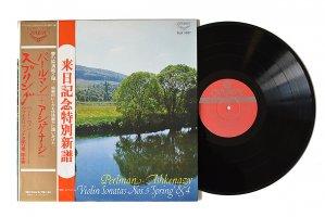 ベートーヴェン / ヴァイオリン・ソナタ第5番「春」 第4番 / イツァーク・パールマン (ヴァイオリン) / ヴラディーミル・アシュケナージ (ピアノ)