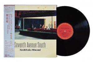 南佳孝 / Seventh Avenue South / セブンス・アベニュー・サウス