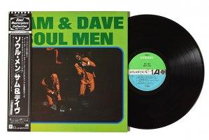 Sam & Dave / Soul Men / サム & デイヴ