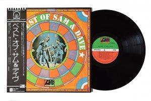 Sam & Dave / The Best Of Sam & Dave / サム & デイヴ