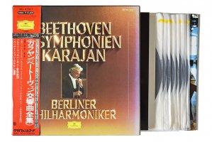 ベートーヴェン : 交響曲全集 / ヘルベルト・フォン・カラヤン / ベルリン・フィルハーモニー管弦楽団