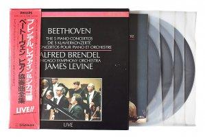 ベートーヴェン : ピアノ協奏曲全集 / アルフレッド・ブレンデル (ピアノ) / ジェイムズ・レヴァイン / シカゴ交響楽団