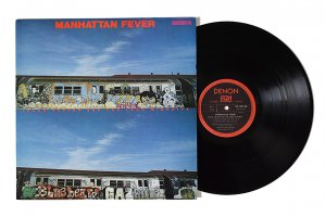 Frank Foster And The Loud Minority / Manhattan Fever / フランク・フォスター