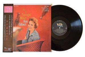 Ann Gilbert / In A Swingin' Mood / アン・ギルバード