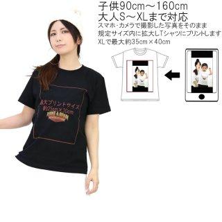Tシャツ ブラック 5.6oz(5001-01) 90cm〜XL オリジナルプリント